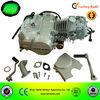 Hot sale 125cc dirt bike engine for sale cheap high performance LIFAN 125cc dirt bike engine