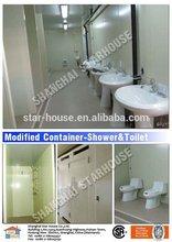 cheap price portable toilet, mobile public toilet, modular container toilet
