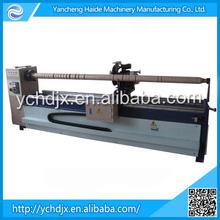 Automatic Strip Cutting Machine