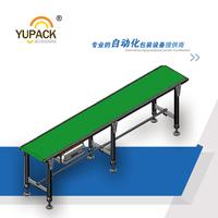Professional design belt conveyor system