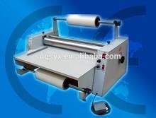 380mm double sides paper hot lamination machine , hot & cold laminator CE