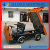 147 Economic enclosed electric tricycle+86 15136240765