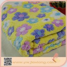 Wholesale products China jacquard babies blanket