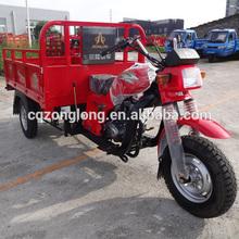 2014 newest hot sale 150cc three wheel motorcycle