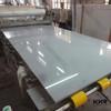 20mm quartz threshold engineered stone (factory price)