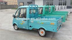 Mini pickup truck for sale