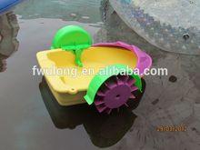 FWU LONG HOT aqua paddler boat/hand boat for sale