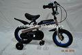 Bicicletta bambino per 3 anni i bambini xingtai fabbrica di biciclette in ct-15 hebei
