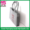 customer tailored welcome map printed polyester nonwoven gift bag in mini size