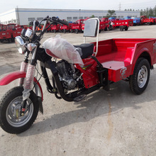 2014 150cc 3wheeler motorcycle for passenger pick up