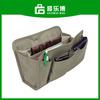 Wholesale Beige Multi-Pocket Organizer Tote Bags