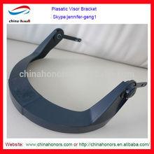 PVC plastic visor bracket