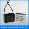 2014 China hot sale TLSSDZ cbb61 ceiling fan wiring diagram capacitor