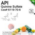 Poudre de sulfate de quinine, quinine sulfate pour la vente, meilleur prix de sulfate de quinine