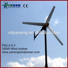 300w small windmill 1000w cheap small windmill