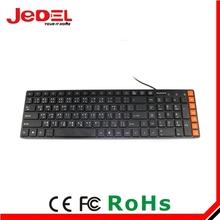 Jedel professional keyboard manufacturer hot sale computer keyboard colored keys