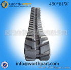 Solar 75 excavator undercarriage Daewoo small rubber track