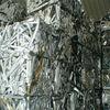 high purity aluminum scrap 6063 supplier