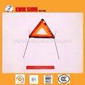 علامة تحذير مثلث، توقيع سيارة الطوارئ