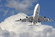 silver liquid mercury air shipping to linz--skype: bhc-shipping004