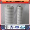 AHS 0901 new & long service life auto oil filter element