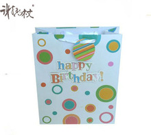 2014 top quality Best Price boutique birthday gift paper bag for baby clothes with cord handles