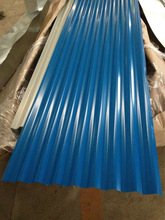 hot dip Galvanized iron sheet with price for building