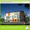 Galvanized Steel Solid Foldable Prefab House Building Plans