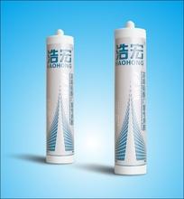 bathroom door waterproof basement glue for glass rubber