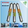 china supplier glue for refrigerator