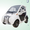 fashionable&quality&useful 2-seats mini electric car