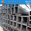 JIS G3444 Rectangular Steel Tube Japan