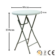 Plastic folding round high height multifunction bar cocktail tables/promotional tables