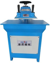 CE Hydraulic swing beam cutting press