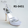 White Ivory Wedding Shoes, Ivory crystal Bridesmaid Shoes, Ivory Mother of the Bride Shoes