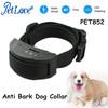 Sensitivity Adjustable Sound and Shock Anti Bark Dog Collar