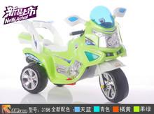 three wheels children electric motorcycle