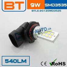 Hot !!! 550 LM 9W LED Car Bulb Factory