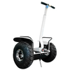 Sunnytimes shenzhen factory price kids mini electric scooter