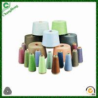 1/15nm 40% Polyester 28% Nylon 17% Wool 10% Angora 5% Cashmere, blended yarn, China factory