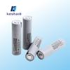 2014 Brand New Panason 2250mAh battery CGR18650CH