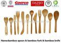 Utensilios de cocina de madera al por mayor venta al por mayor de bambú utensilios de cocina utensilios de cocina al por mayor