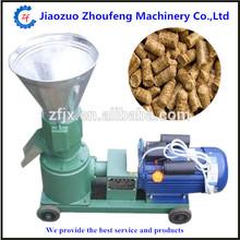 little pig granular-feed press/mini pelet makinesi with small price