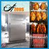 250kg drying baking smoking electric meat smoker smoked beef machine