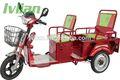 2014 alta qualità ed a buon mercato tre ruote ambulanza per india
