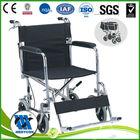 price of wheelchair philippines