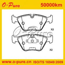 34 11 1 164 331 car brake equipment for bmw e36 e46