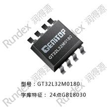 GT32L32M0180 Store chip dot matrix Chinese font standard font chip chip multinational