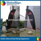 Shanghai GlobalSign hot selling beach flag pole