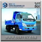 3t 4t 5t FORLAND 4x4 truck 4x4 mini dump truck